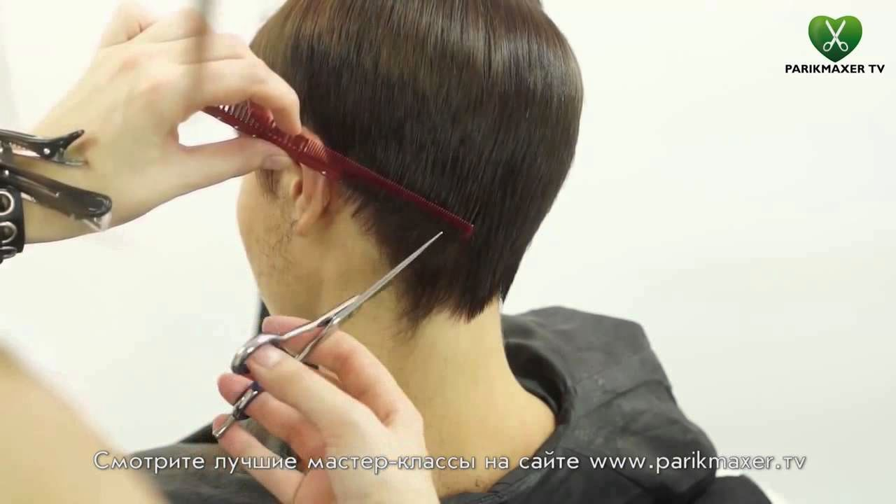 new cortes de cabelo feminino franja online-Melhor Cortes De Cabelo Feminino Franja Plano