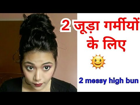 2 juda hairstyles||2 messy high buns for summer||Bun hairstyle for school,college||Riju Stylerestyle 4