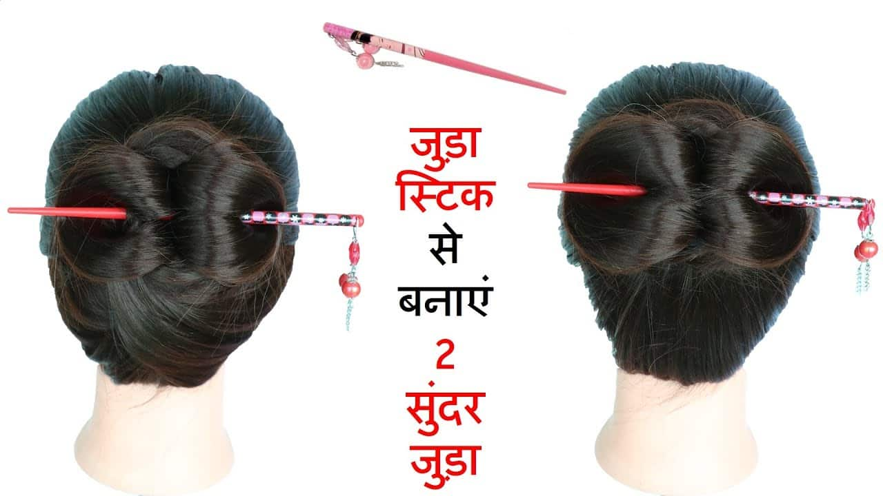 2 cute and easy juda hairstyle from juda stick || cute hairstyles || easy hairstyles || hairstyle 11