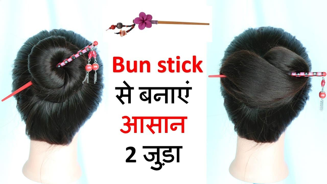2 easy juda from bun stick || juda hairstyle || hairstyle || hair bun || cute hairstyle | hair ideas 12