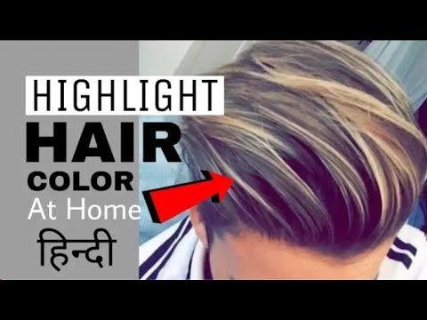 best hair color for men 2018 12