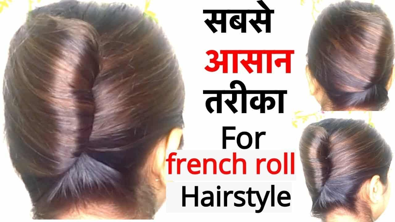 Very Easy way to make French roll / French twist / French bun Hairstyles for short,medium&long Hair 5