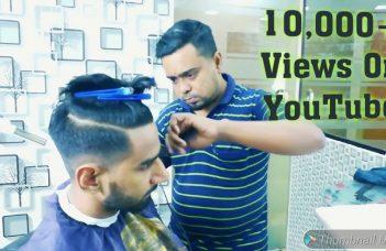 Bangladeshi Men's Best Haircut | Pompadour Hairstyle 2018 9