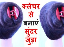latest juda hairstyle with using clutcher || simple hairstyle || cute hairstyles || hair style girl 8