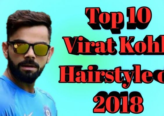 Top 10 Virat Kohli Hairstyles of 2018|| you should try 4