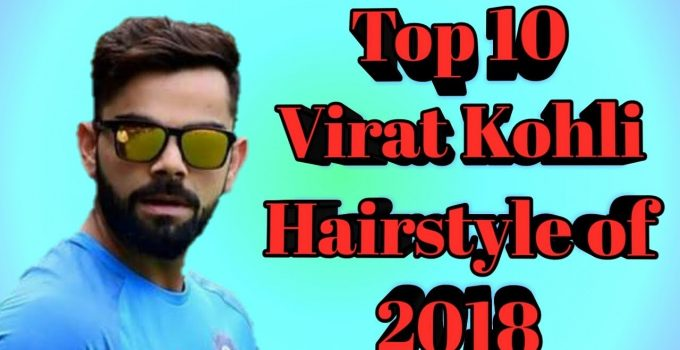 Top 10 Virat Kohli Hairstyles of 2018|| you should try 7