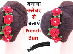 french bun using banana clutcher | french twist | french roll | easy hairstyles | simple hairstyle 7